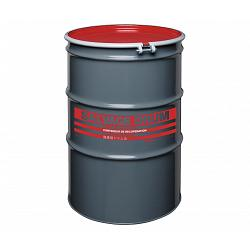 Skolnik Open Head 85 Gallon Salvage Drum 1